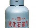 专业液化气配送公司