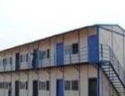 彩钢房高价回收和建造