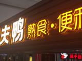 上海崇明信易传媒公园宣传栏款式多样