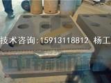 井冈山中型砂型铸造机经销商-中铸机械