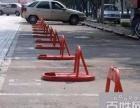 杭州专业安装车位锁,遥控车位锁,减速带,车位划线