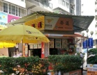 创世纪步行街A区茶道 百货超市 商业街卖场