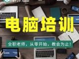 东莞零基础想要学习室内设计师CAD施工图,3DMAX