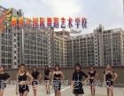 宁波哪里可以学钢管舞 戴斯尔国际舞蹈培训学校