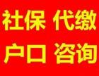 惠州户口迁移咨询