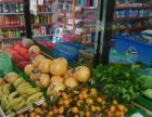 果蔬生鲜百货综合超市出兑
