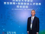 北京攝影攝像專業高清搖臂導播錄像年會晚會展會會議講座拍攝