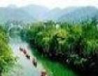 AAAAA清江画廊+车溪民俗+青龙峡漂流二日特价游