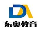 有没有今年专转本,目标学校是南京晓庄学院的?