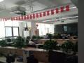 长阳绿地启航国际三期写字楼大小面积均有随时看