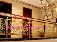 定做欧式12哩铝板雕花护栏 艺术楼梯扶手