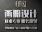 归云堂品牌策划 福州画册设计 广告产品宣传册海报折页平面设计