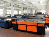 深圳皮革UV平板打印机厂家,质量保证,技术免费包教包会