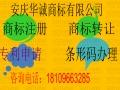 安庆桐城个体户公司怎么注册