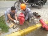 南京消防工程維保,專業消防機構,一級資質