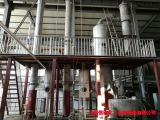 恒诺专业的三效蒸发器提供商_厂家直供三效蒸发器多少钱
