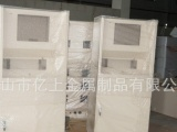 厂家生产直销 光纤配线箱 ODF单元箱