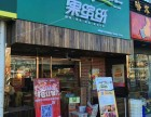 马云 刘强东提出新零售进军实体业后创业加盟怎么选?