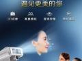 6月20日潍医整形邀您体验智能3D形象设计
