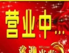 深圳各区淡水休闲娱乐