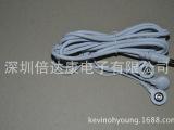 理疗电极线 一拖四 纽扣 直插 低频理疗仪配件 导电线 工厂直销