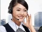 佛山宽带报装,移动宽带联通电信宽带报装申请