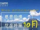 长沙雨花区专业美甲培训学校