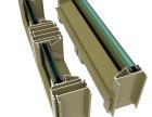 广东铝材,铝材生产厂家,铝材加工
