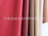 宁波厂家直销服装用料人造革PU 金粉世家 仿真皮柔软压纹合成革
