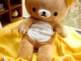 轻松熊 轻松小熊绒玩具公仔 抱枕空调毯空调被 招代理