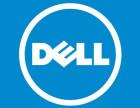 大连戴尔服务器维修大连戴尔工作站维修数据恢复及维修