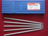 东风牌SH Z308 铸308 纯镍铸铁焊条