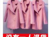 茧型毛呢外套2014冬装新款 高端大牌定制 中长款粉色呢子大衣女