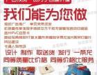 四海传媒广告公司