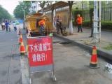 济南专业各种管道疏通 马桶疏通 打孔 堵漏 换铸铁管