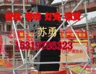 西安低价租赁 音响灯光 LED大屏幕 租赁舞台桁架 液晶电视