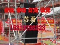 西安租赁音箱灯光无线话筒 耳麦 胸唛租赁投影机 舞台桁架