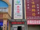 大庆路与文昌大道交叉口 美容美发 商业街卖场