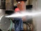 浙江台州市高压清洗换热器 冷却塔 冷凝器 清洗锅炉