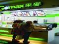 杭州果麦奶茶加盟多少钱 杭州果麦奶茶加盟电话