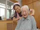 长宁看护老人服务-保姆-晨忞家政
