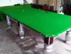 专业维修台球桌 更换台呢 拆装 移位置