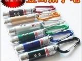 Af012 (验钞笔手电)红激光笔 多功能教鞭迷你手电筒 三效合