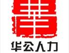 2016江西新干县招聘演职员工6人公告