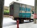 周师傅3.5米双排座货车出租