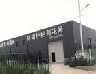 城东东宅子村边 厂房 1000平米