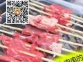 小肉串培训 肉串腌制方法培训 学好技术 专业指导