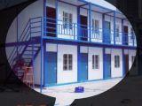 天津全市销售租赁住人集装箱,集装箱活动房每天仅6元