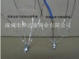 无铅焊铝锡线 漆包线焊铝锡线焊接温度比普通锡线高