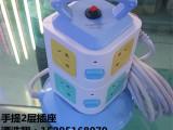 厂家直销手提式电源插座(3米二层插板 )